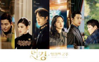 Drama Korea Populer Yang Pernah Lee Min Ho Perankan